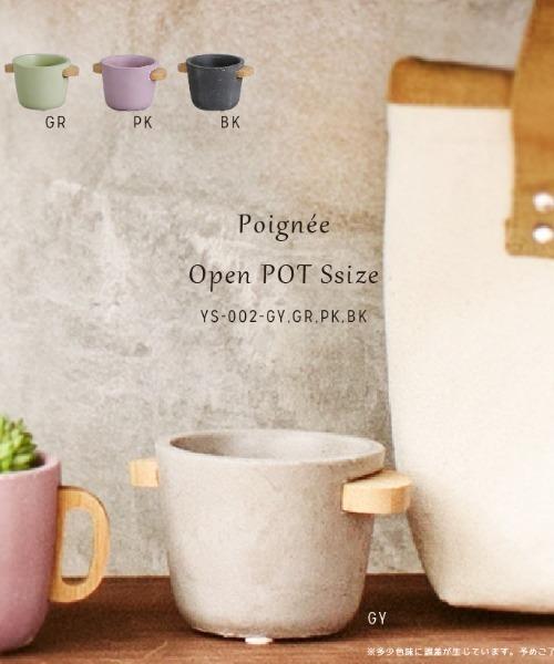 [ZealMarket/SFW] 【セメント×ウッドのコロンとした形状の植木鉢】ポアニェ・オープンポット・S