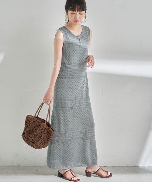 透かし編みワンピース