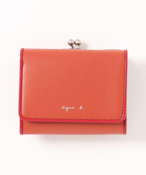 バッグの中でパッと目立つビビッドなミニ財布