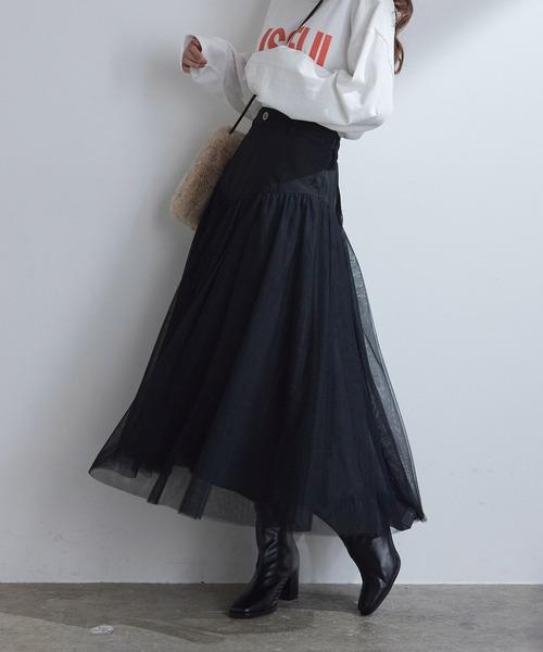 すっきり見えチュールドッキングスカート