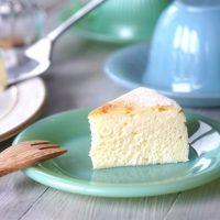 口の中で消えて行く柔らかさ。スフレチーズケーキの作り方