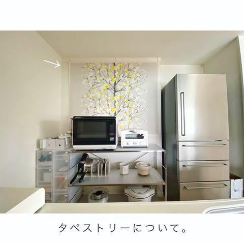 無印のキッチン背面収納5