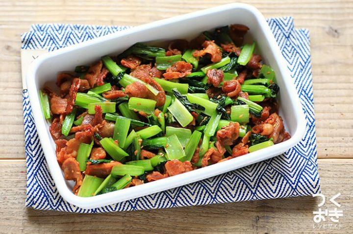 コク凝縮!豚肉と小松菜のカリカリ炒めレシピ