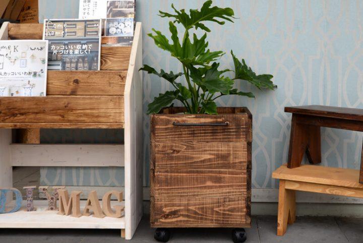 キャスター付き・杉板で簡単PLANTS鉢カバーを作ろう!3