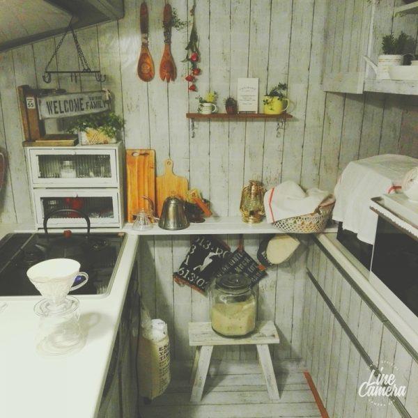 シンプルなレトロポップキッチン