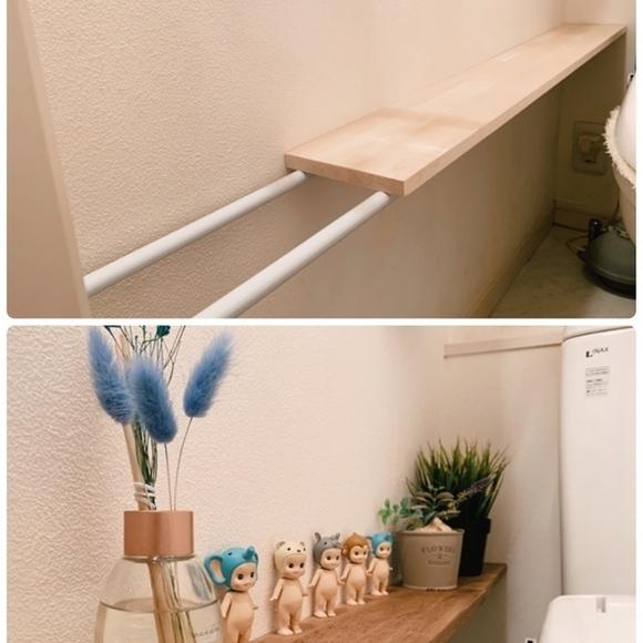 手軽なのに長い棚を作れるトイレ収納DIY術