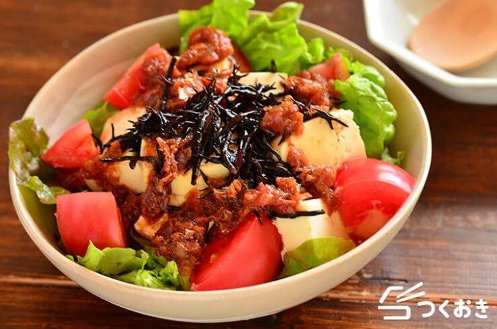 夜食にひじきと豆腐の梅おかかサラダ
