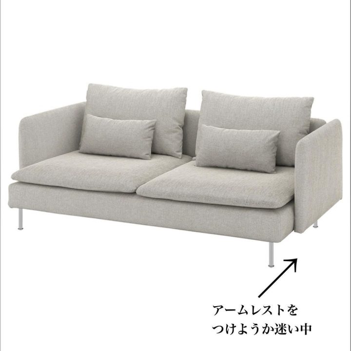 洗濯可能なソファーカバー
