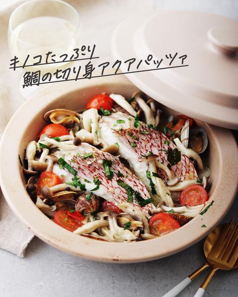お祝いレシピの鯛のアクアパッツア