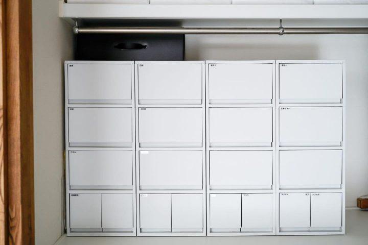 白い棚をラベリング収納