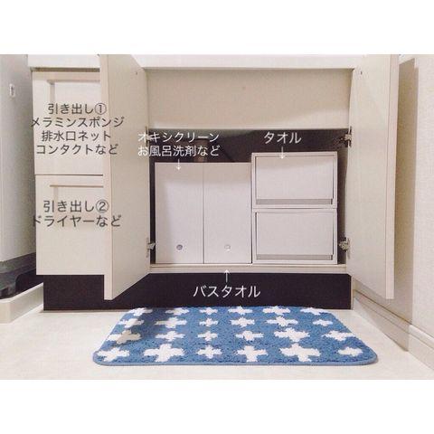 無印の洗面台下収納2