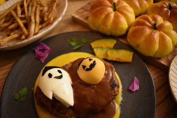 人気の肉料理をハロウィン風にしたハンバーグ
