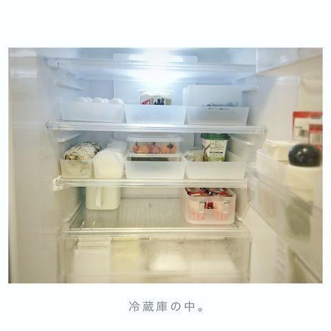冷蔵庫収納 無印