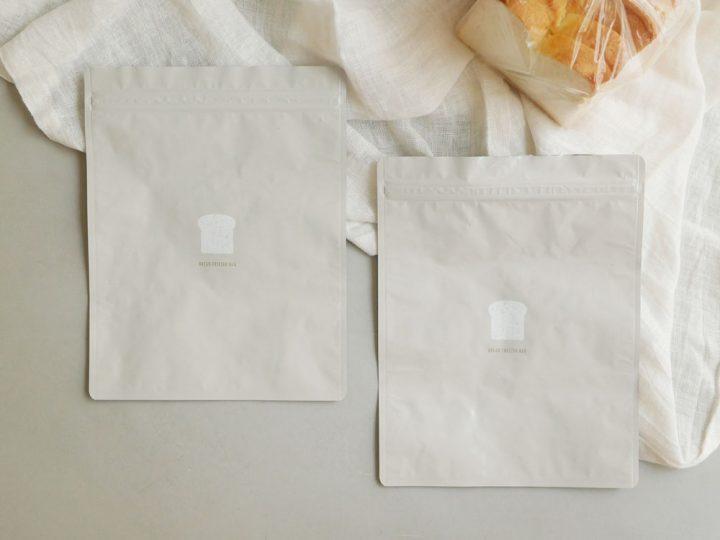 パン冷凍保存袋4