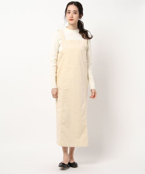 上品カジュアルな白ジャンパースカート