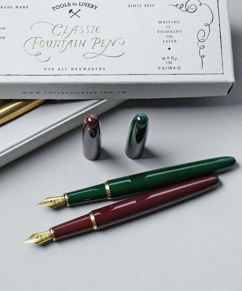 上品なデザインがおしゃれな万年筆