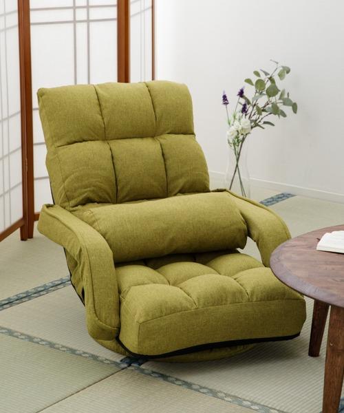[EMOOR] 肘付き回転座椅子 Mawaru(マワル)