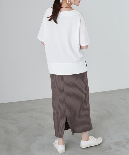 【Chaco closet】リブリラックスタイトスカート