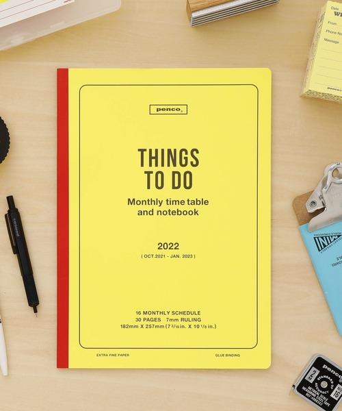 [HIGHTIDE] ハイタイド 手帳 2022年 (2021年10月始まり) ペンコ (B5 マンスリー) 月間