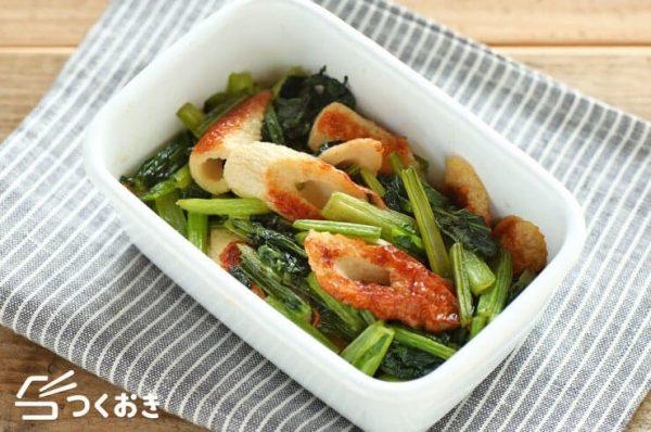 人気食材と一緒に小松菜とちくわ炒め