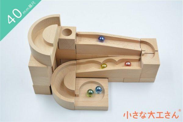 年齢別・知育玩具12