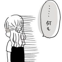 【連載漫画】プロポーズされたい!!
