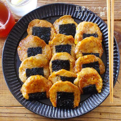 やみつきになる豆腐とツナの海苔っこ餅レシピ