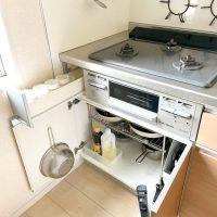 【無印良品etc.】アイテムを活用!キッチンのコンロ下収納