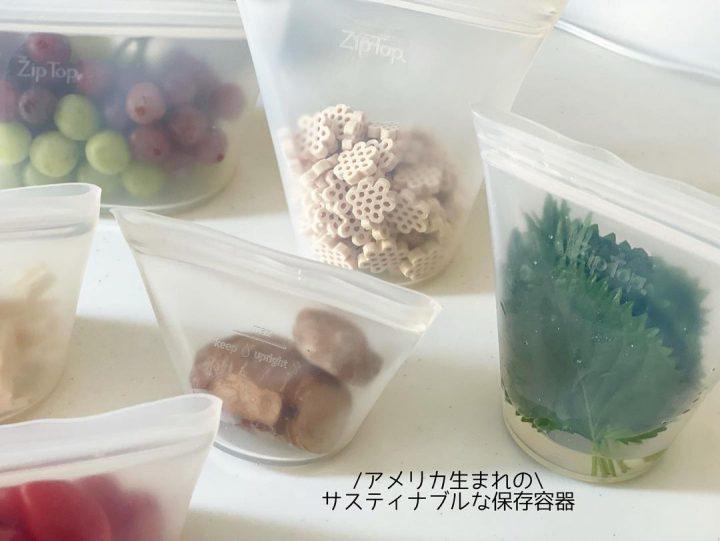シリコーン素材の保存容器