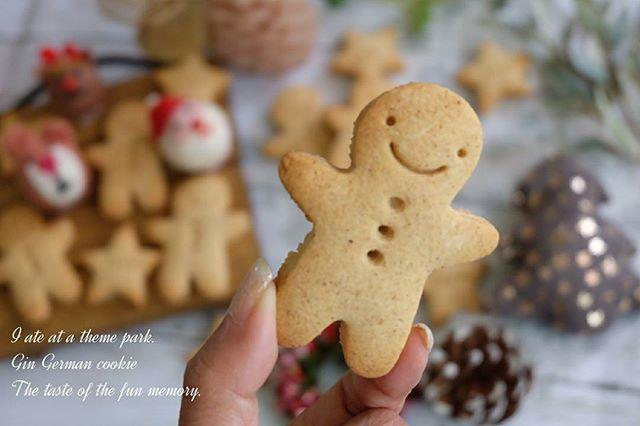 クリスマス感満載のジンジャーマンクッキー