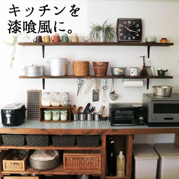 キッチンを漆喰風に!