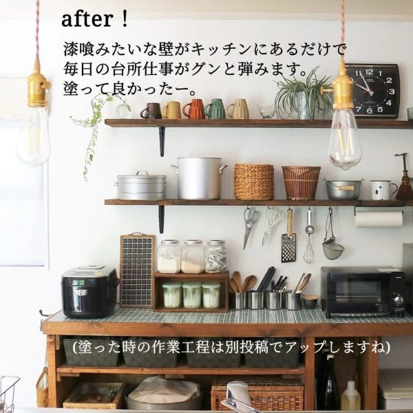 after③