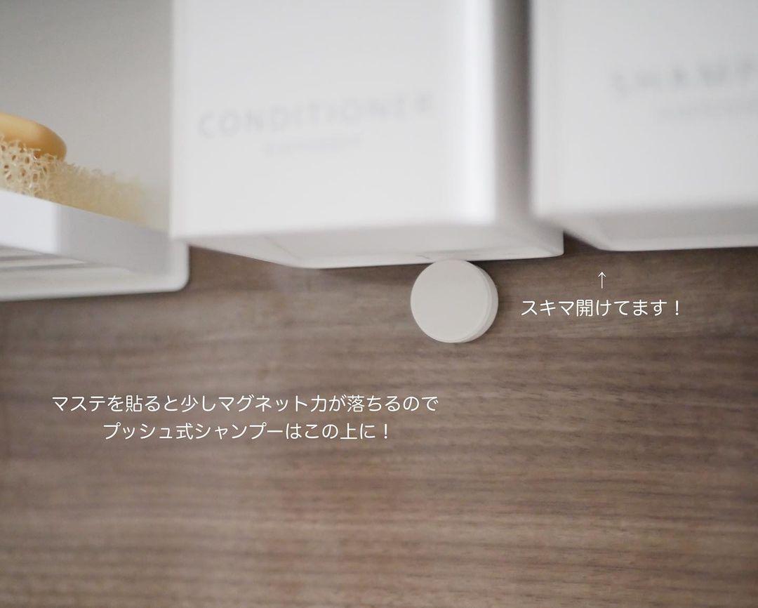 お風呂の壁への色移りを予防