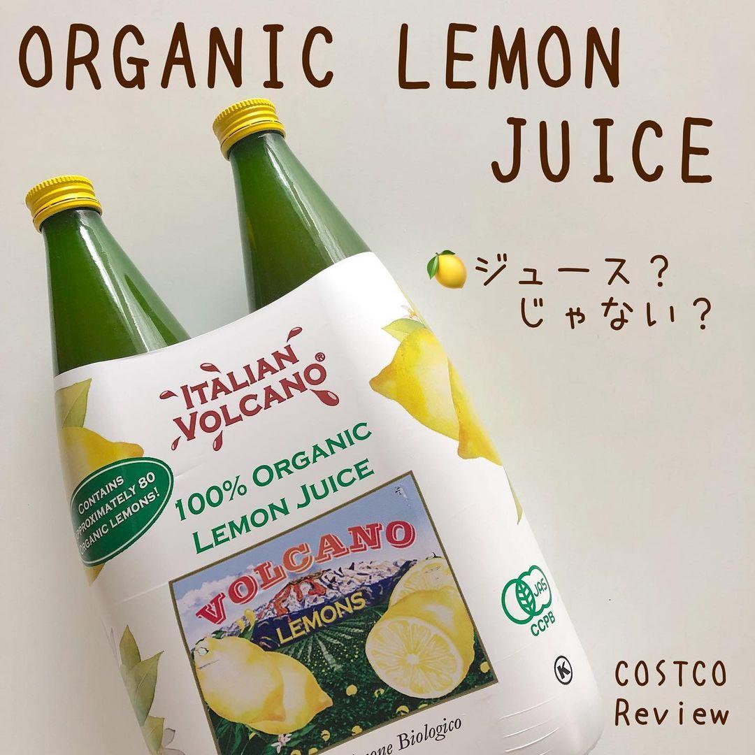 オーガニックレモンジュース