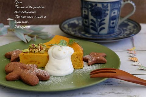 かぼちゃのクリスマスチーズケーキレシピ