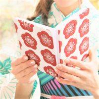 お気に入りの「御朱印帳」を迎えよう。おしゃれで美しい人気デザイン15選