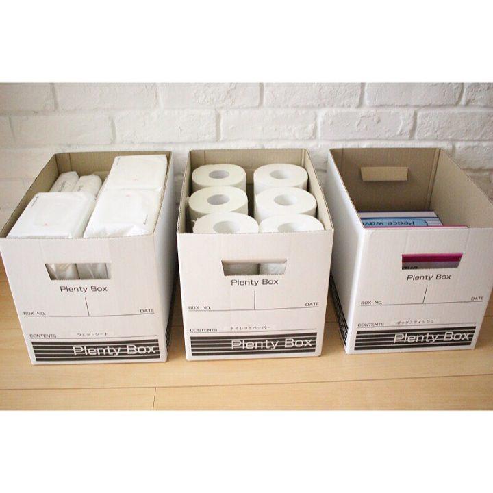 雑貨収納に便利なセリアの収納ボックス