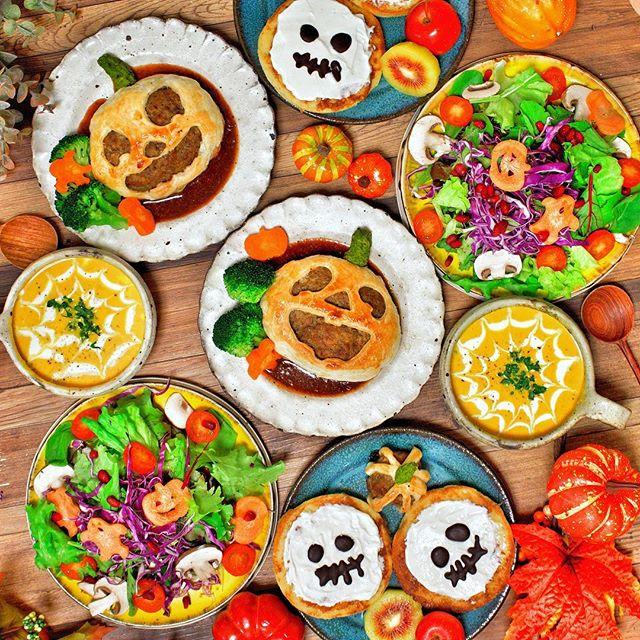 かぼちゃのパイハンバーグ