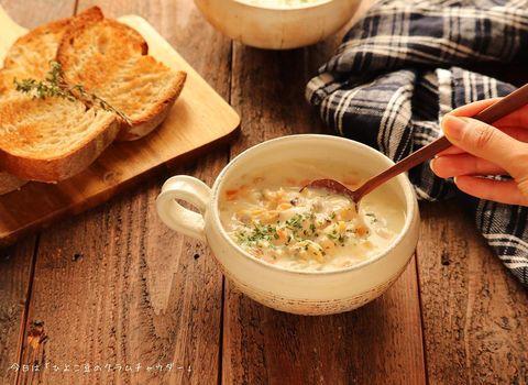 クラムチャウダー、牛乳スープ、あさり、ひよこ豆、エリンギ、人参、玉ねぎ。