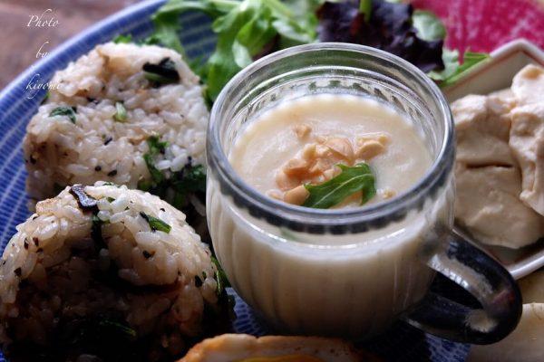 冬が旬の食材の蕪で簡単レシピのポタージュ