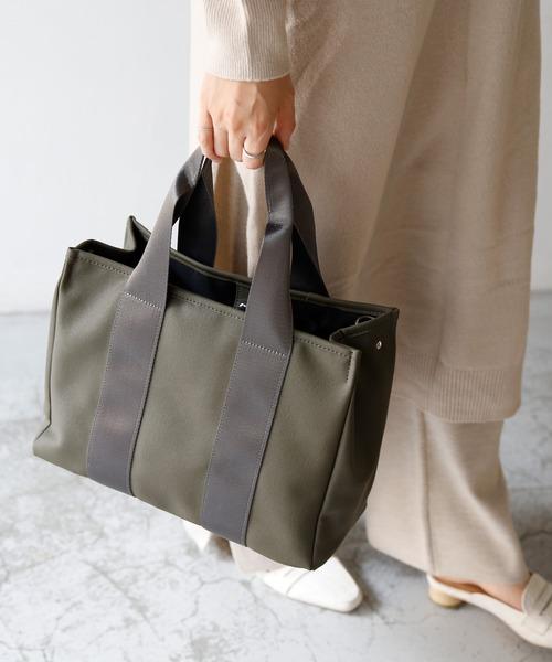 広めのマチが使いやすいトートバッグ