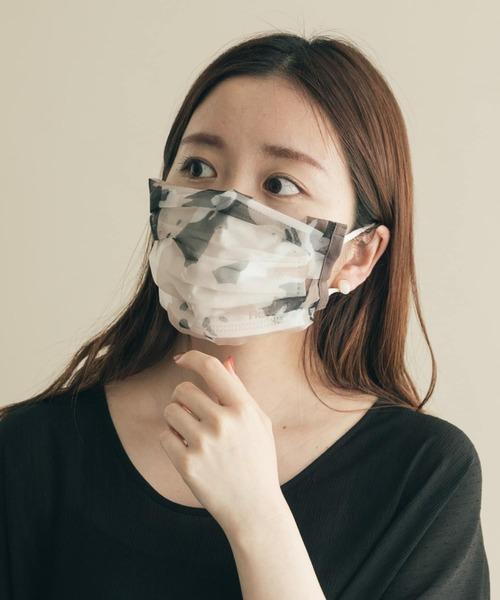 柄ありシアーなおしゃれな不織布マスクカバー