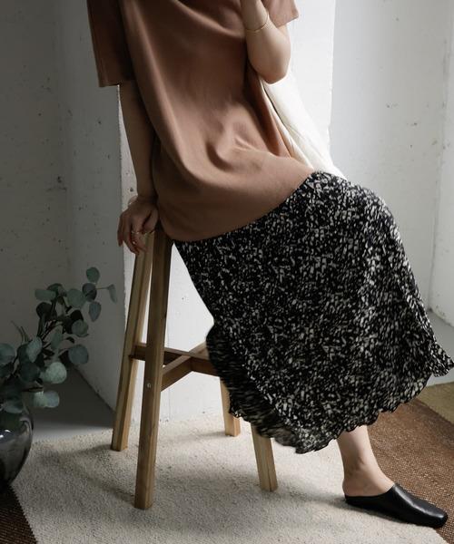 ネイビーシャツ×グレースカートコーデ2