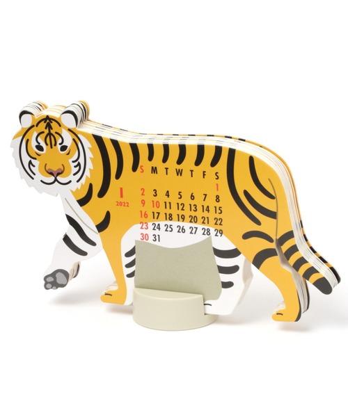 ユニークな虎の姿を楽しめるカレンダー