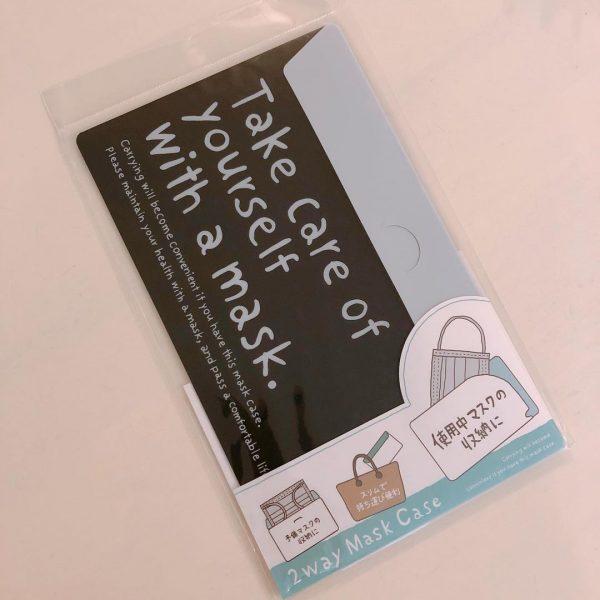 キャンドゥのレター柄持ち運び用マスクケース