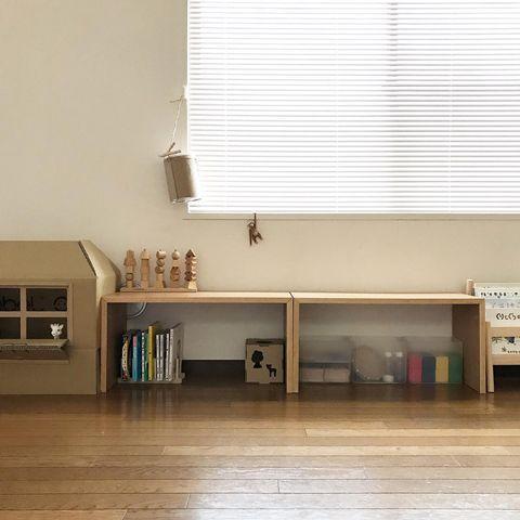コの字の家具で絵本の収納