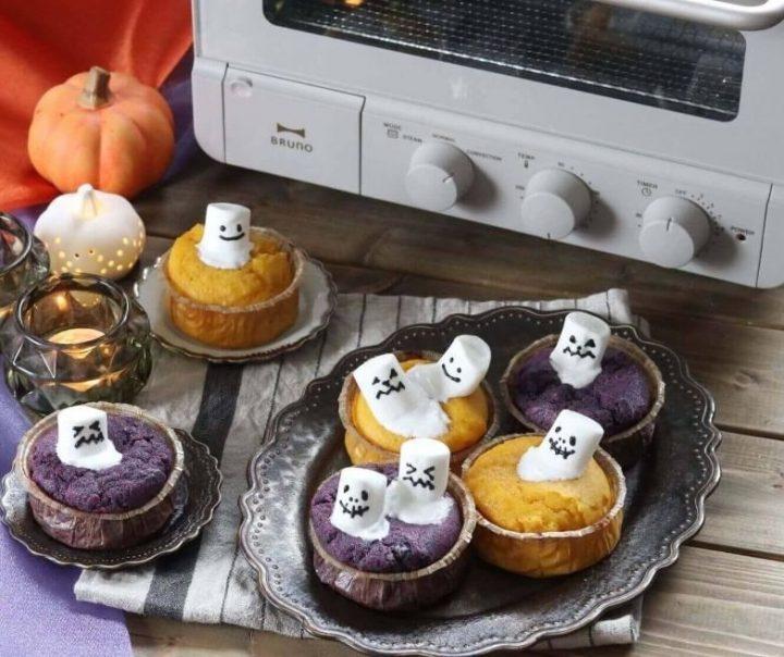 トースターで作るおうちお菓子7種類3