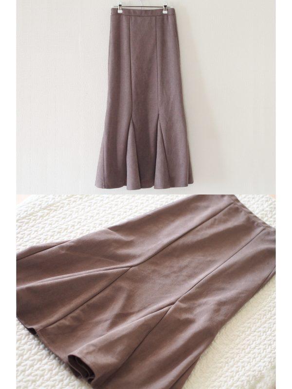 細見えが叶う「マーメイドスカート」
