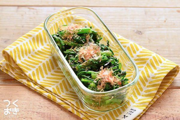 12月におすすめの春菊のおかか和えレシピ