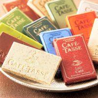お取り寄せ絶品チョコレート【18選】本当に美味しいこだわりのおすすめショコラ♪